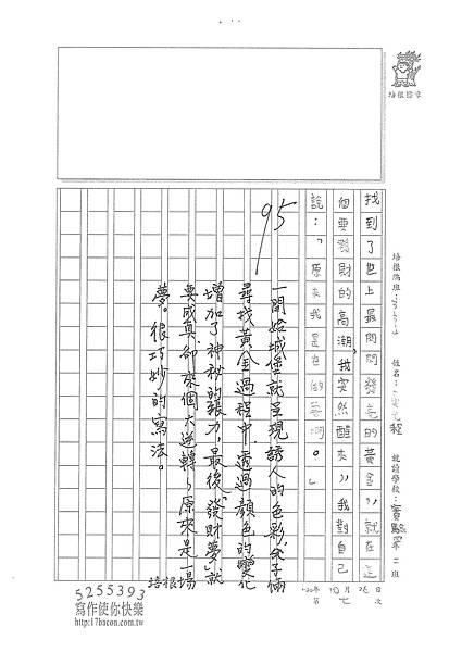 100W4207吳允程 (3).jpg
