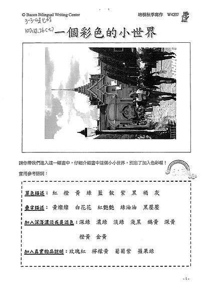 100W4207吳允程 (4).jpg