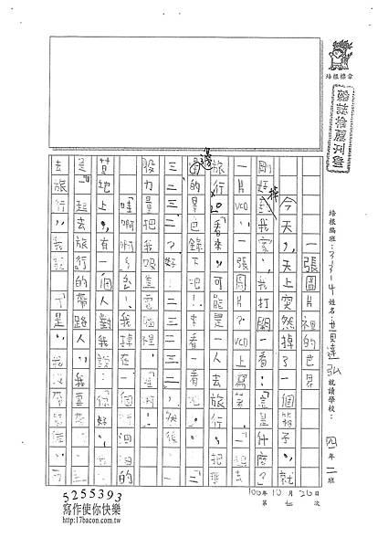 100W4207黃達弘 (1).jpg