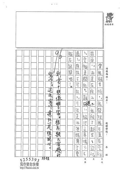 100W4207黃達弘 (3).jpg