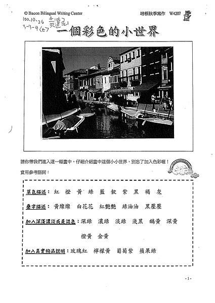 100W4207黃達弘 (4).jpg