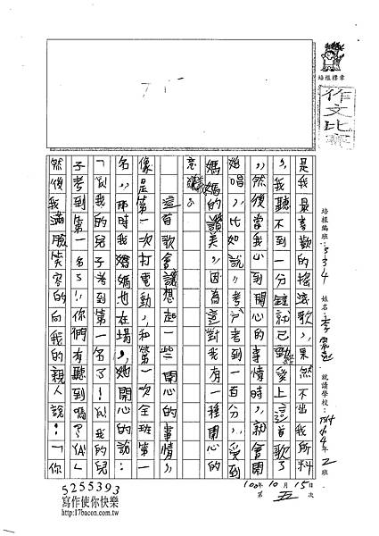 100W4205李震遠 (2).jpg