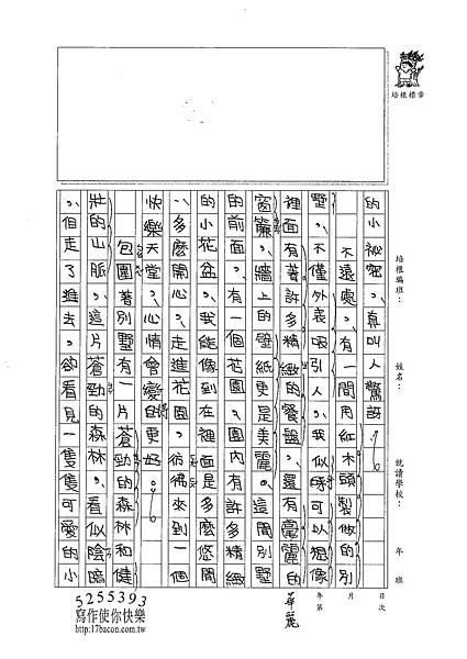 100W4207曾志騏 (2).jpg