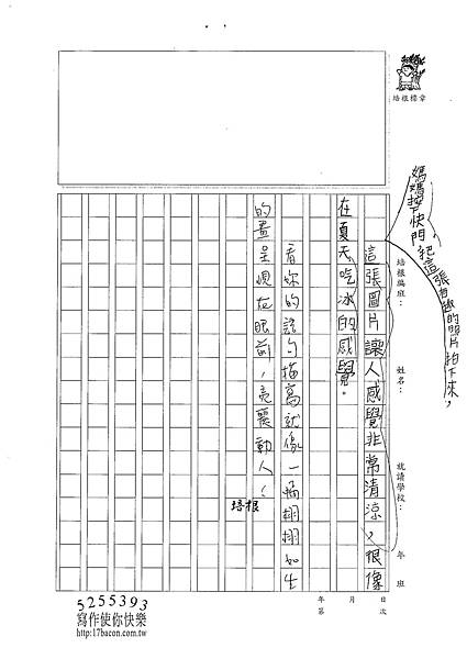 100W4207 陳奕蓁 (2).jpg