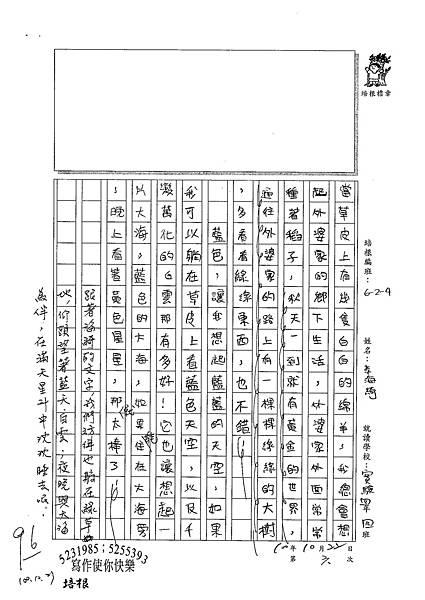 100W4206 李海綺 (2).jpg