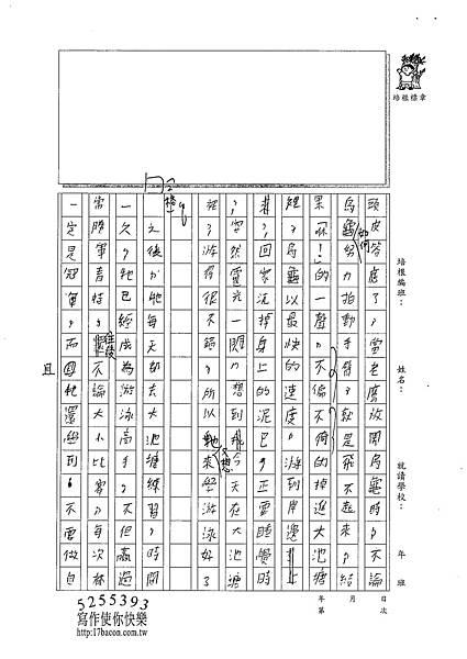 100W5207白崴 (2).jpg