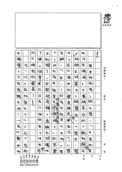 100W5207吳蕙旻 (2).jpg