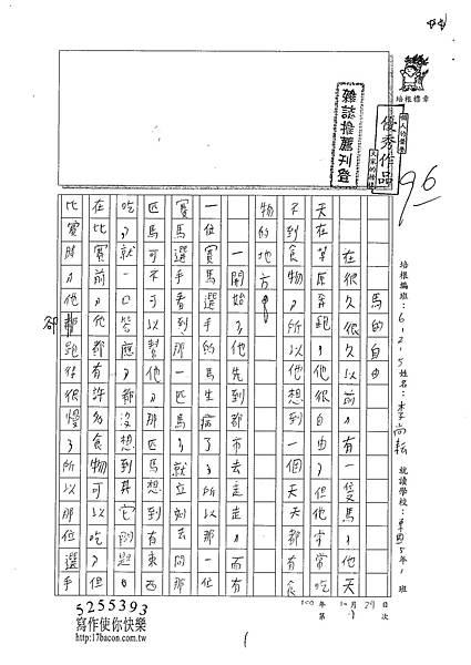 100W5207李尚耘 (1).jpg