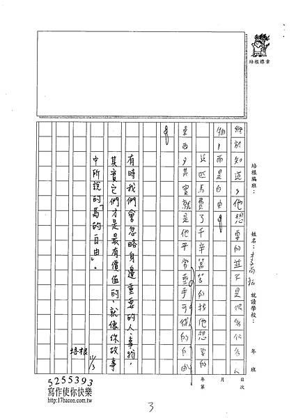 100W5207李尚耘 (3).jpg