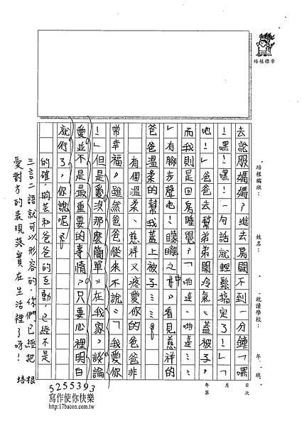 100W5205謝昀芸 (3).jpg
