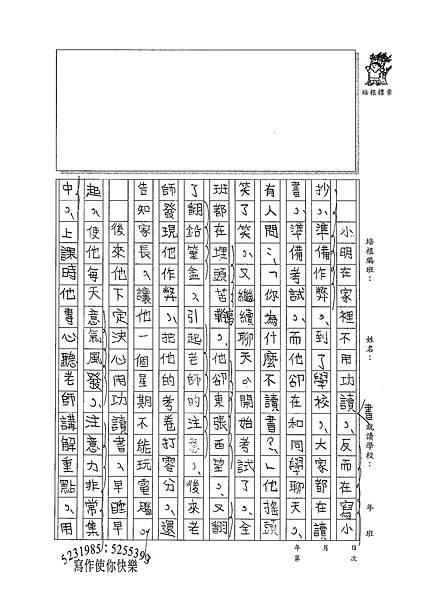 100W5207楊雨宸 (2).jpg