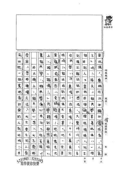 100W5207溫雁荻 (2).jpg