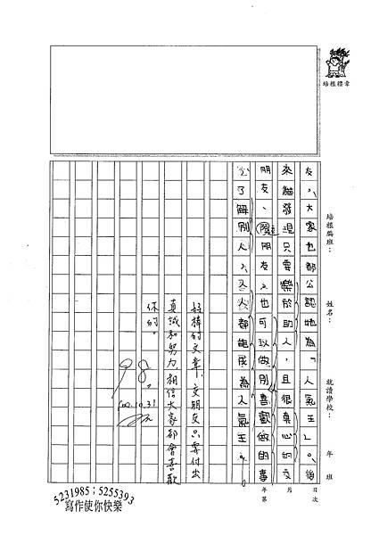 100W5207溫雁荻 (4).jpg