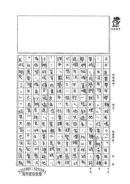 100W5207蔡昀蓉 (2).jpg