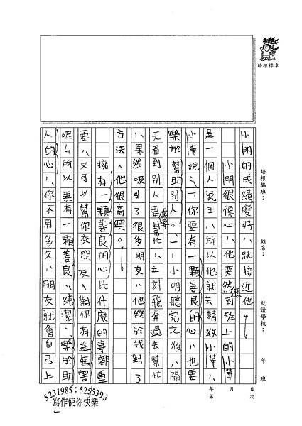 100W5207蔡昀蓉 (3).jpg