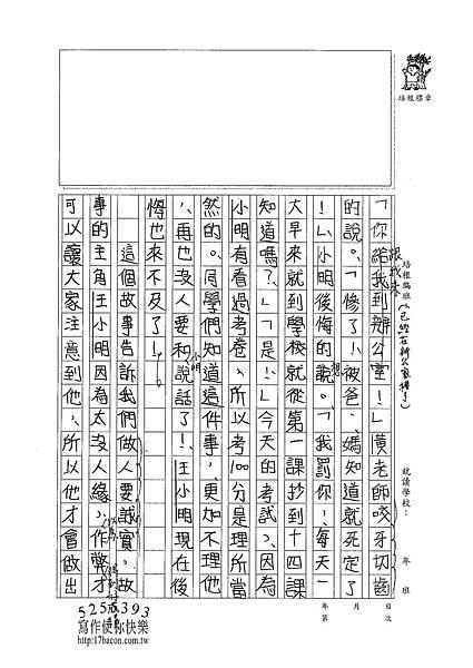 100W5207蔡宥嫻 (3).jpg