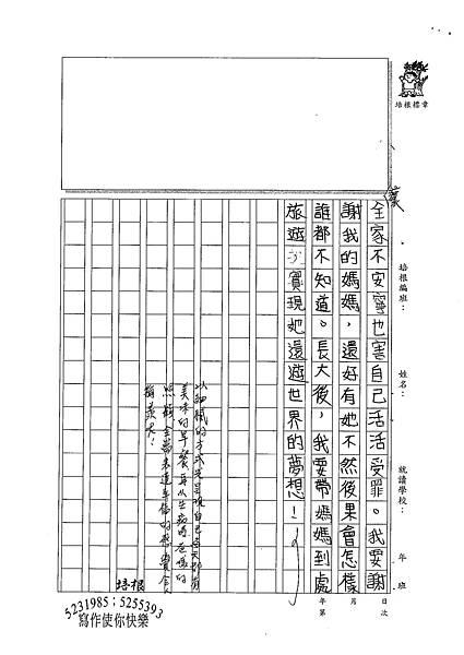 100W5205蔡宥嫻 (4).jpg