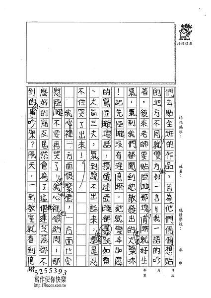 100W5206 蔡宥嫻 (2).jpg