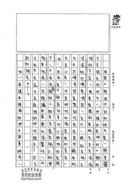 100W6207曾晨光 (2).jpg