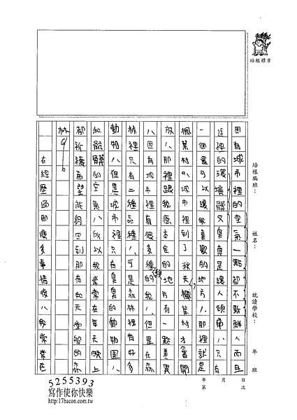 100W6207曾晨光 (3).jpg