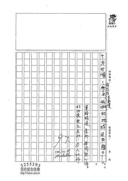 100W6207劉宇傑 (3).jpg