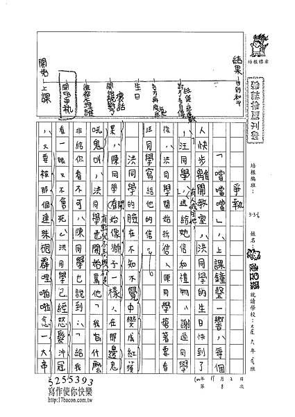 100W6208陳昱臻 (1).jpg