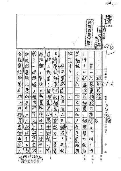 100W6207吳泓諭 (1).jpg