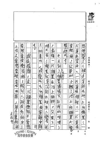 100W6207吳泓諭 (2).jpg