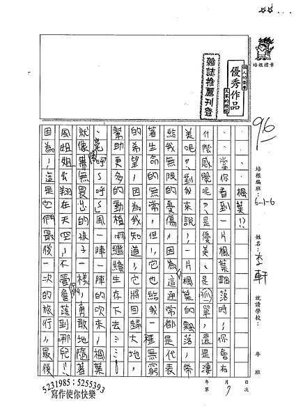 100W6207李軒 (1).jpg