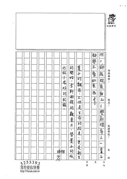 100W6207李軒 (3).jpg