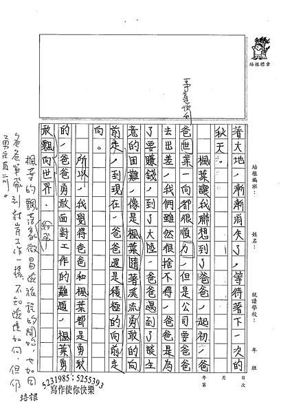 100W6207 莊宇承 (2).jpg