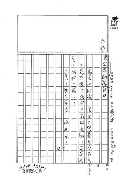 100W6207 瘐光威 (4).jpg