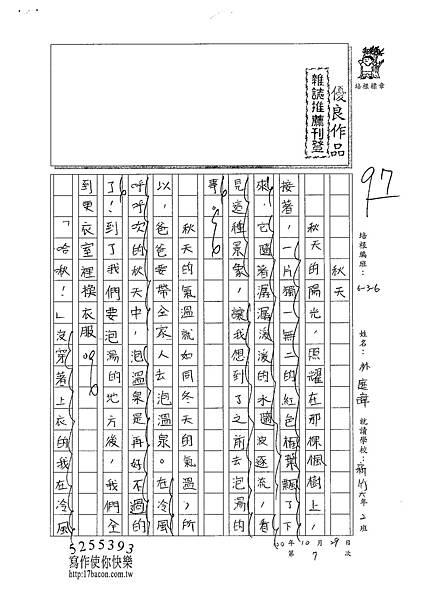 100W6207 林庭暐 (1).jpg