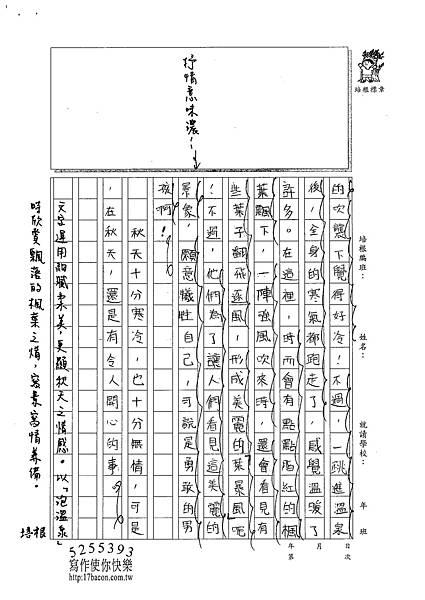 100W6207 林庭暐 (2).jpg