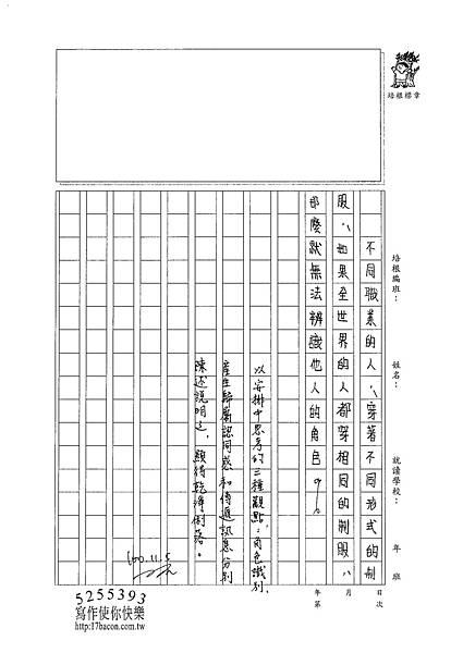 100WG208何冠儒 (3).jpg