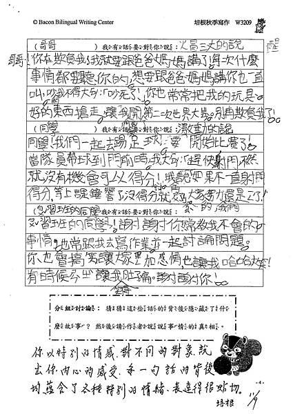 100W3209張宸綱 (2).jpg