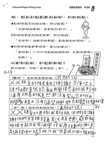 100W3209張峻睿 (1).jpg
