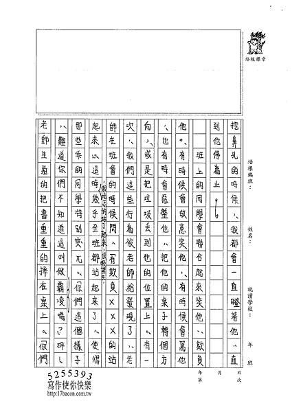 100WG205何冠儒 (2).jpg