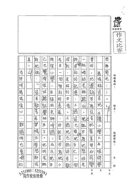 100W4205游筱瑜 (2).jpg