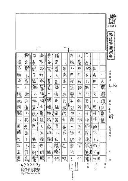 100W6209李軒 (1).jpg