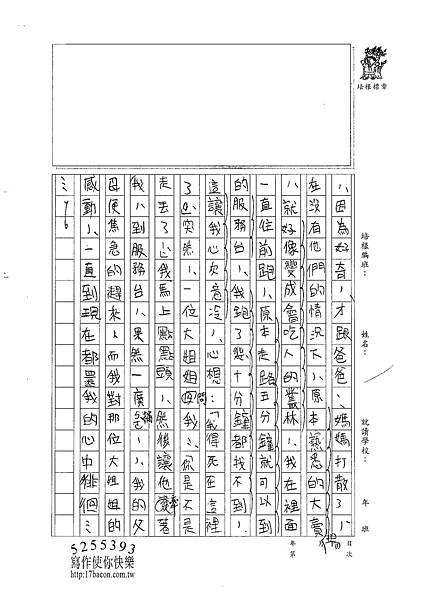 100W6209李軒 (2).jpg
