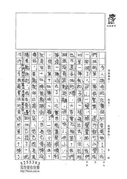100W6209邵湘芸 (2).jpg