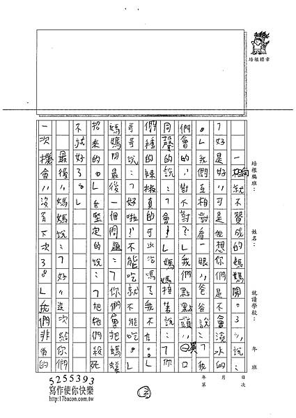100W4209劉耘志 (2).jpg
