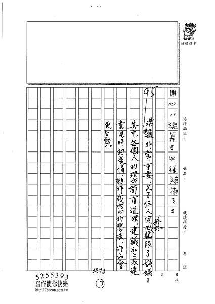 100W4209劉耘志 (3).jpg