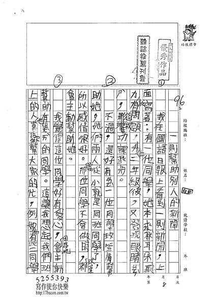 100W3208白歆 (1).jpg