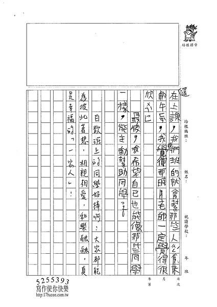 100W3208白歆 (2).jpg