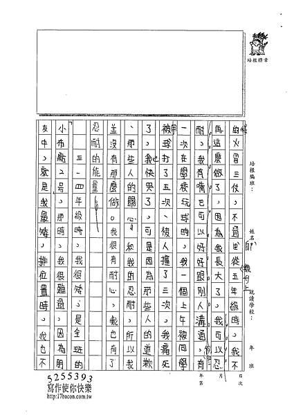 100W5210張紫琳 (2).jpg