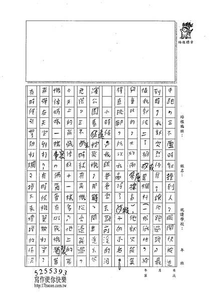 100W5210白崴 (2).jpg
