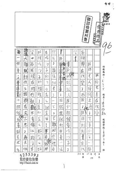 100W5210李尚耘 (1).jpg