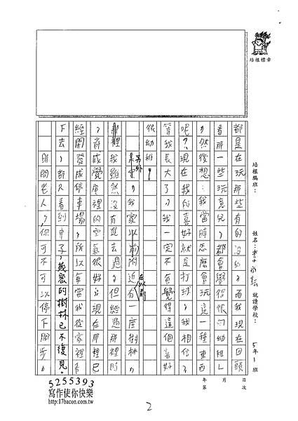 100W5210李尚耘 (2).jpg